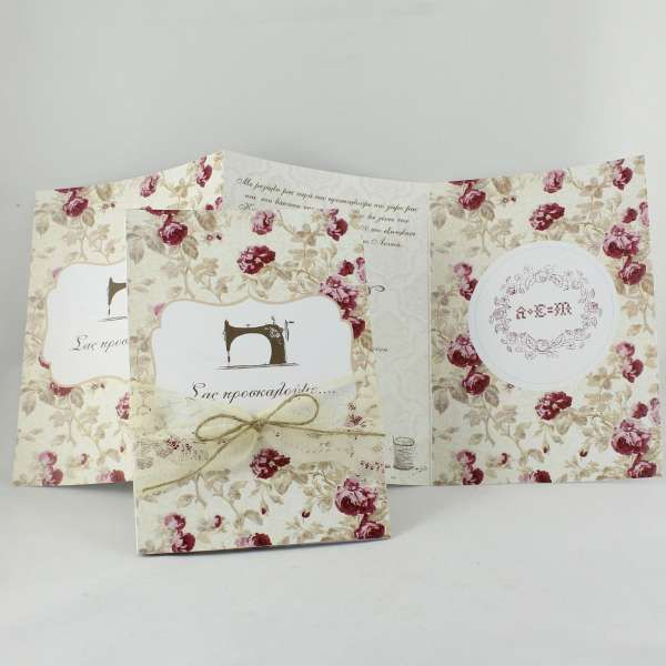 Sewing inspired wedding invitation by BomBom