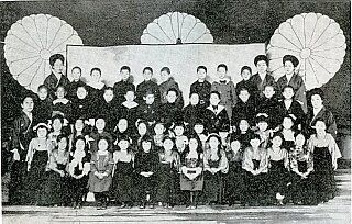 TOKUGAWA MOTOKO school photo