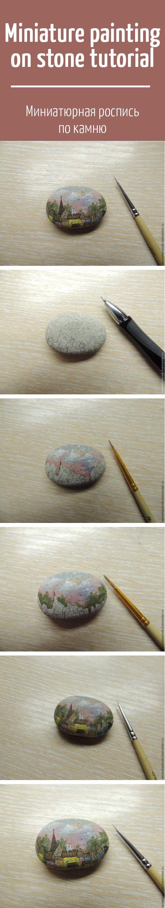 Miniature painting on stone tutorial / Миниатюрная роспись масляными красками по камню: «Рассвет» Ну что, попробуем? #art #inspiration #handmade