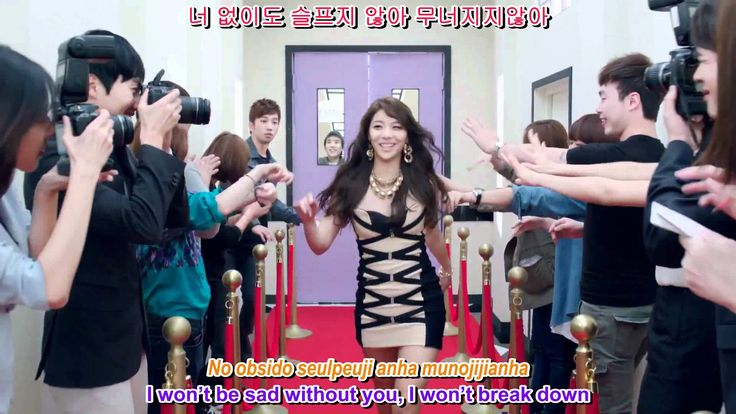 Ailee - I Will Show You MV [English sub + Romanization + Hangul] [1080p]...
