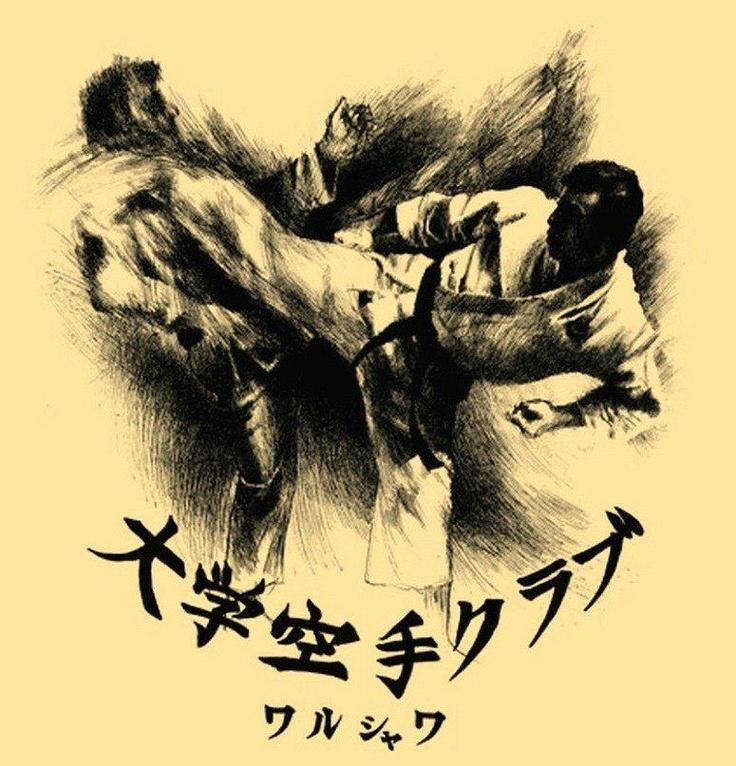 Brazilian jiu jitsu a modern martial art form history essay
