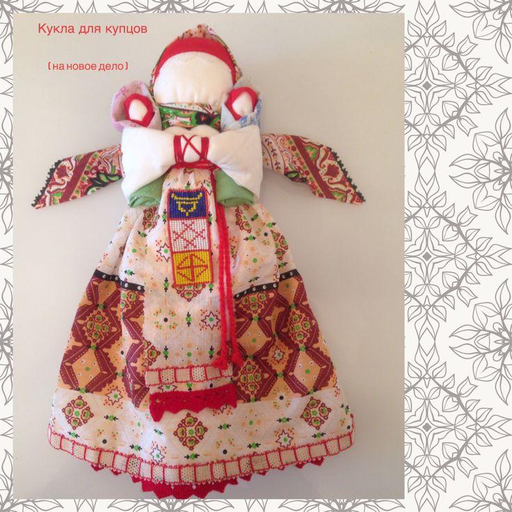 Кукла для купцов - Буря Ирина