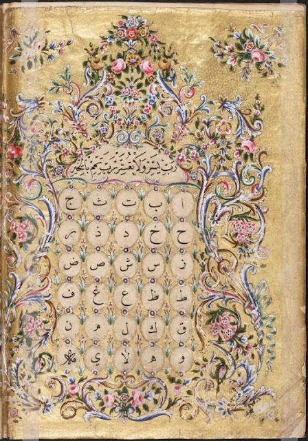 Muhammad Shafiq Died 1879 Ad Was A Major Ottoman