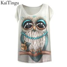 KaiTingu 2017 nové módní klasické Spring Summer T Shirt Dámské oblečení topy Animal Sova Print T-shirt Tištěné běloška oblečení (Čína (pevninská část))