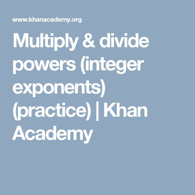Multiply & divide powers (integer exponents) (practice) | Khan Academy