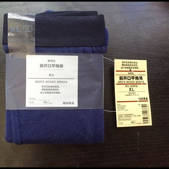 NWT UNIQLO Navy Mens Boxer Briefs XL NWT Navy Men's Boxer Briefs in XL! Also available on Ⓜ️! Any questions? Just comment below  bundles welcome! let's make a deal!! UNIQLO Pants