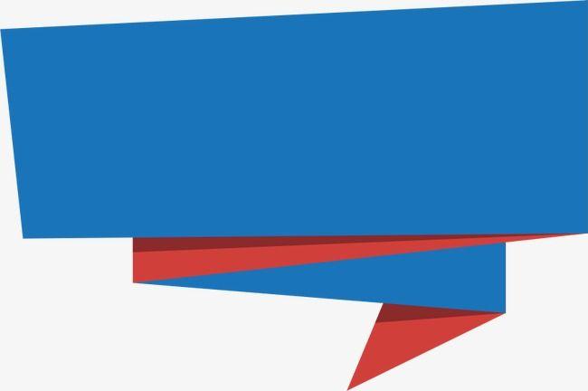 شريط قوه موجهة السادس شريط Png وملف Psd للتحميل مجانا Wallpaper Space Youtube Channel Art Ribbon Png