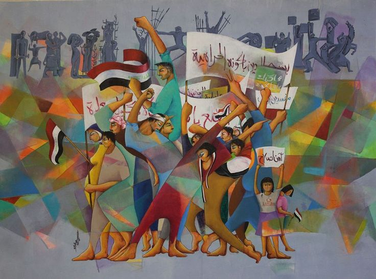 """""""Continue"""" Acrylic on Canvas 56x43 In. 2016 To the heroes of Tahrir Square in Iraq, the national voice that seeks to change for a better life and to hold corrupt, try and end the quota system, to the courage of those who have said it, """"In the name of religion thieves have stolen us: my work Artist Firas Albasry"""