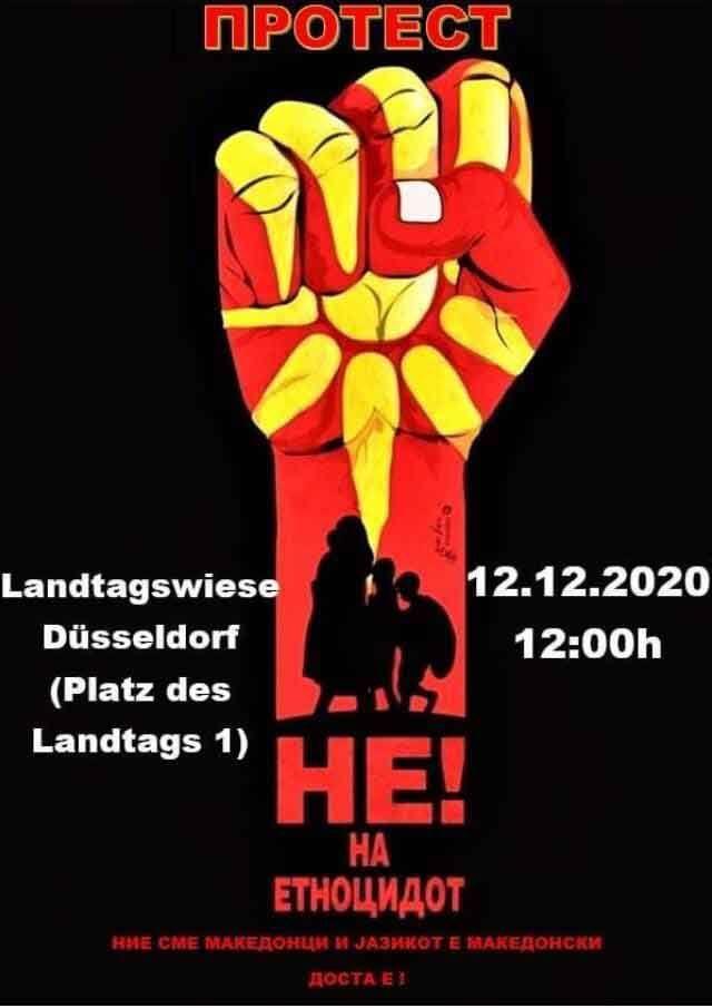 Pin By Makedonien Mk On Deutschland Mazedonien Freundschaft Dusseldorf