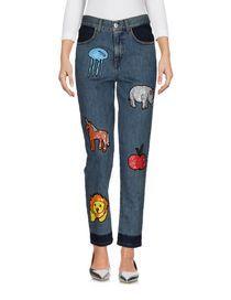 AU JOUR LE JOUR - Pantaloni jeans
