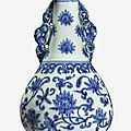 Lot 113.An extremely rare blue and white 'Lotus bud' vase, Ming dynasty, Chenghua period (1465-1487);Height 10 1/2...