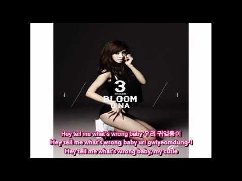 [Eng sub] G.Na - Oppa, Dongsaeng / 오빠, 동생 (Feat. Sangchu)