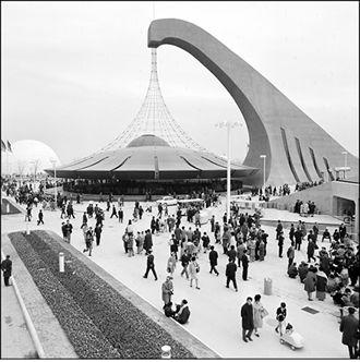 Expo '70, Osaka - Australia Pavilion