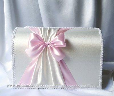 """Свадебный сундучок для денег """"Розовый зефир"""" #wedding #weddingdecor"""