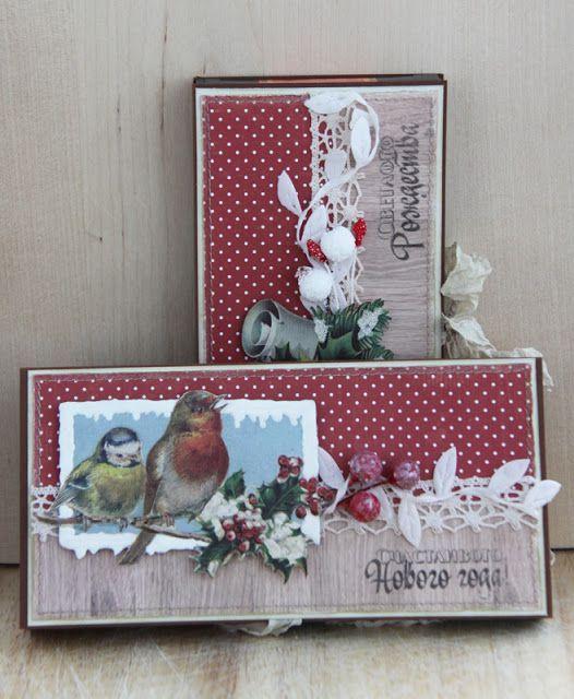 Скрапбукинг - Новогодние шоколадницы