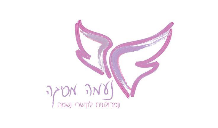 healing center logo