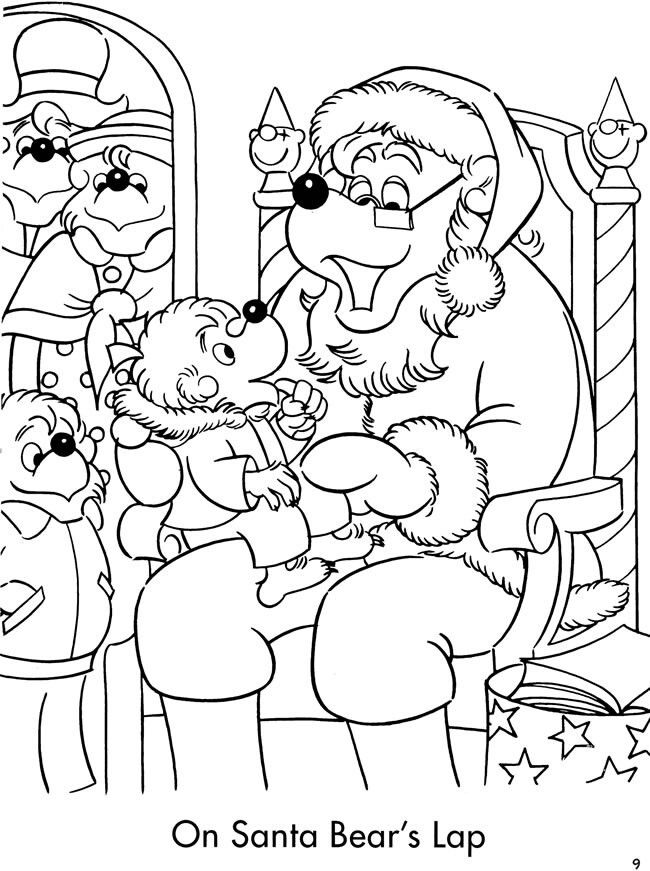 welcome to dover publications the berenstain bears christmas coloring and activity book jan and stan berenstain - Berenstain Bears Coloring Book