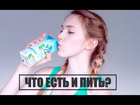 Йога для СТРОЙНОСТИ - 10 минут - делаем вместе - YouTube