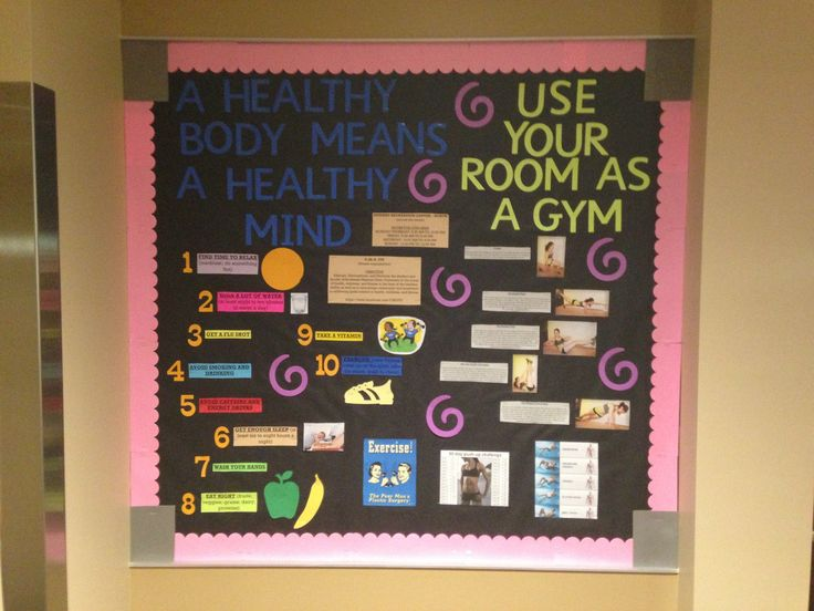weight loss bulletin board ideas