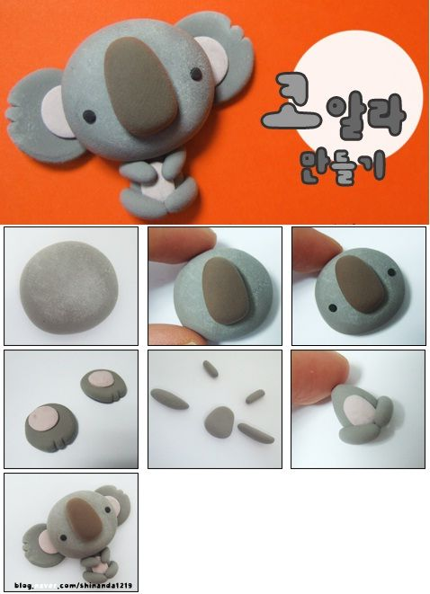 Tutorial fimo / fondant / clay little koala