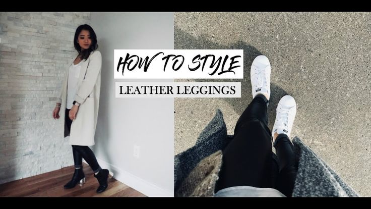How to Style Leather Leggings // Leather Leggings Outfits // @getawei insta