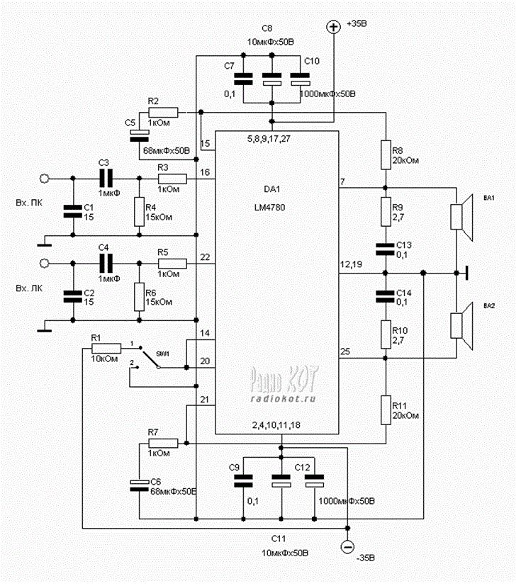 audio amplifier using ic lm4780