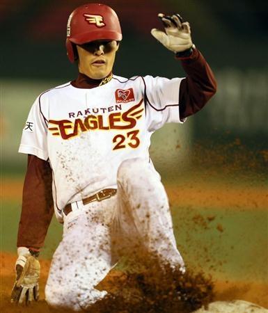 Ryo Hijirisawa (Tohoku Rakuten Golden Eagles)