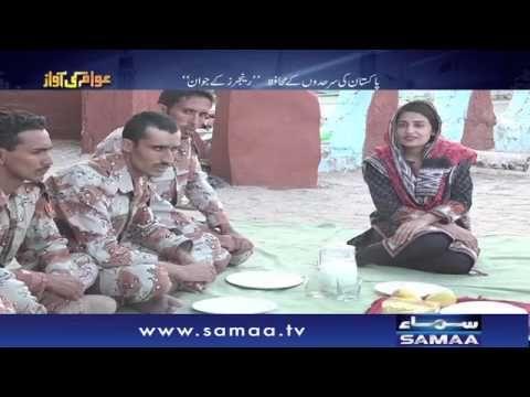 Awam Ki Awaz | SAMAA TV | 26 June 2017 - https://www.pakistantalkshow.com/awam-ki-awaz-samaa-tv-26-june-2017/ - http://img.youtube.com/vi/acDkUGOdy3A/0.jpg