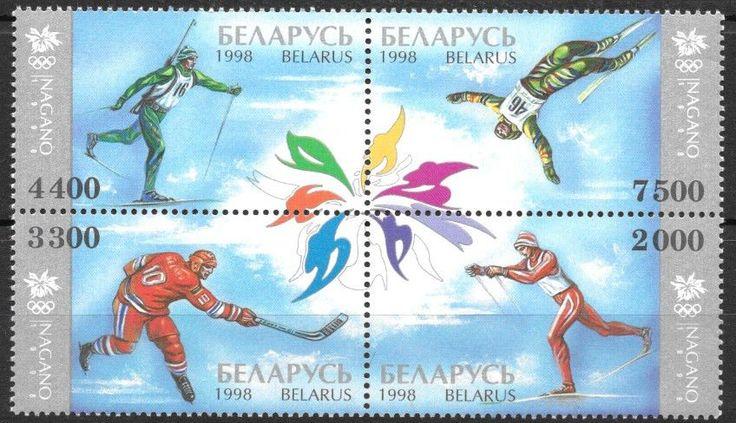 #233 Belarus - 1998 Winter Olympic Games, Nagano, Block of 4 (MNH)