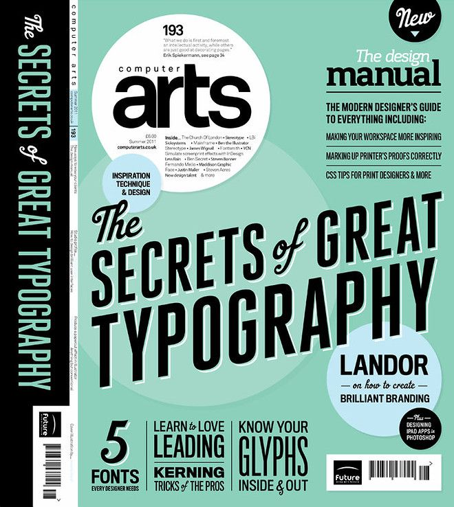 Computer Arts Magazine   Neuarmy™ - CoolHomepages Web Design Gallery