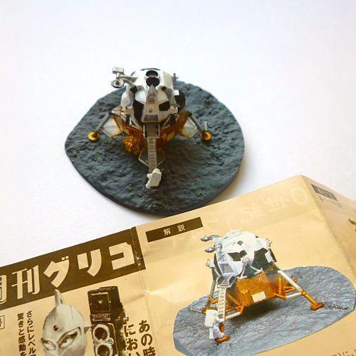 新タイムスリップグリコ第4弾・アポロ11号