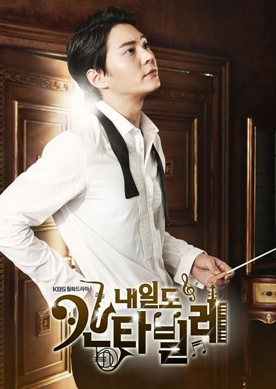 Joo-won takes up the conductor's baton for Cantabile Tomorrow » Dramabeans » Deconstructing korean dramas and kpop culture