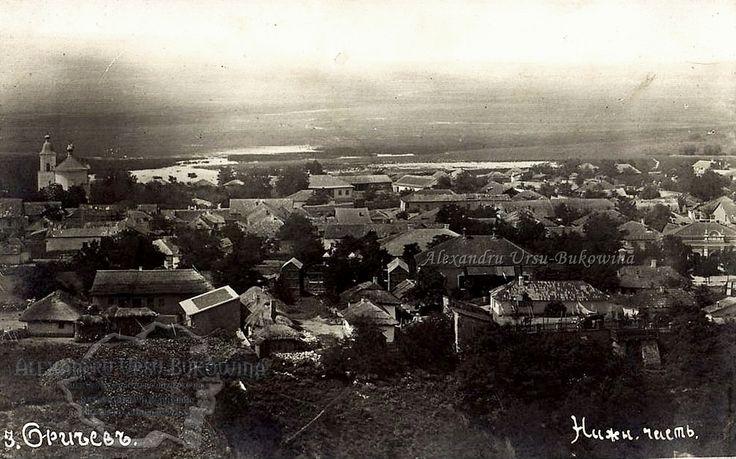 Oraşul românesc Orhei. Vedere generală.