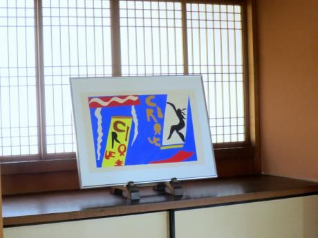 倉敷「有隣荘」一般公開 「音楽」テーマに古今東西の美術作品一堂に アンリ・マティスの挿絵本「ジャズ」(2017-05-01)