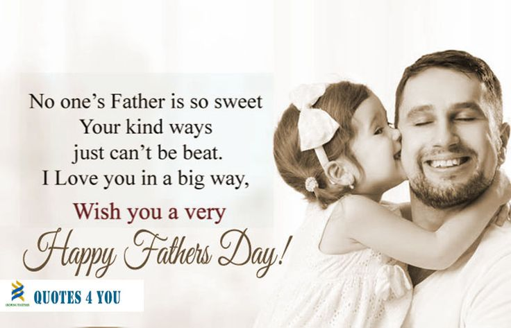 Father's day quotes for daughter