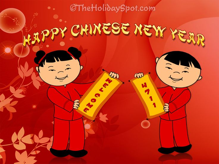 chinese new year | Thread: Chinese New Year - The APOCALYPSE is near!