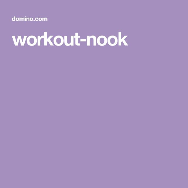 workout-nook