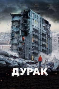Durak(2014) Movies