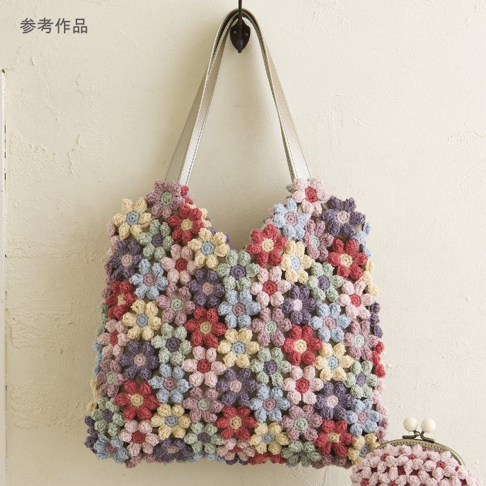 Crochet flower bag - link appears broken but pic pinned for pinspiration