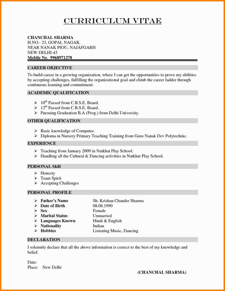681572e9120da75f148fc015e8df1df4 Teacher Curriculum Vitae Sample Format on current type, download free, standard bou, best dentist, lhv base, professors academic professional,