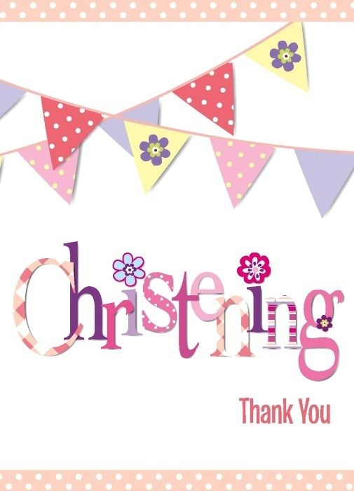 Christening Thank You Cards| Baptism Party Supplies | Party Supplies and Decorations