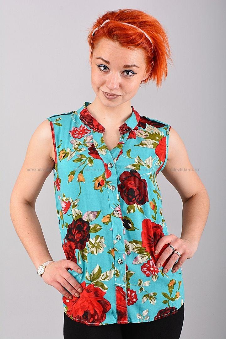 Блузка Б8629  Цена: 280 руб  Размеры: 42-48    Привлекательная блузка без рукавов, яркой расцветки.  Модель с застежкой на пуговицы.   Состав: 100 % хлопок.    http://odezhda-m.ru/products/bluzka-b8629    #одежда #женщинам #блузкирубашки #одеждамаркет