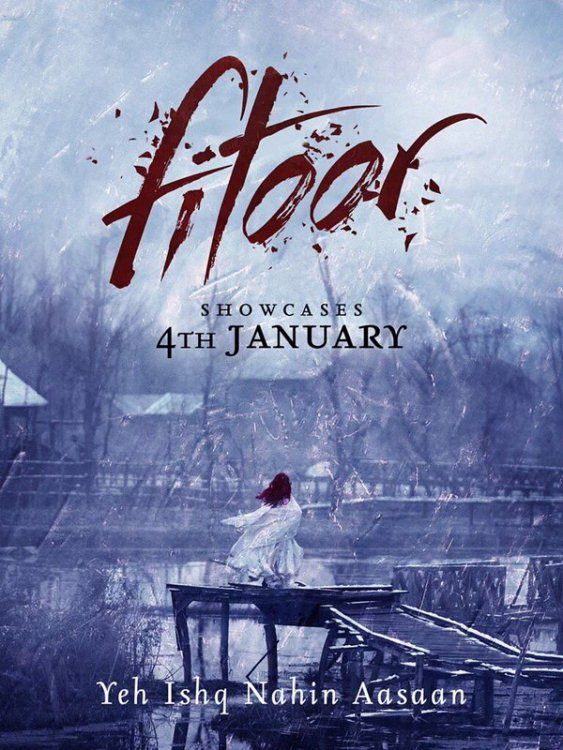 First look of Katrina Kaif starrer 'Fitoor' revealed