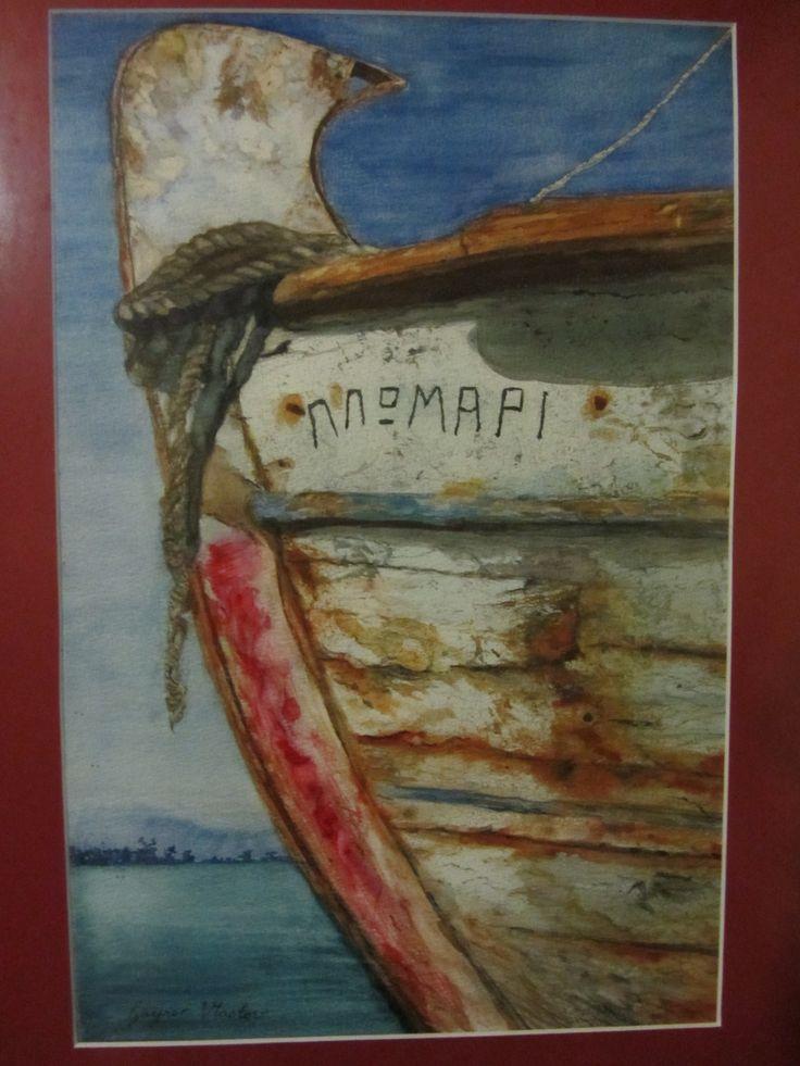 Boat 2 - Gayner Vlastou