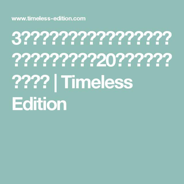 3ステップで簡単!手作りバスボム(入浴剤)の作り方 20種類のアロマレシピ付   Timeless Edition