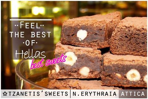 #Tzanetis #sweets #NeaEritraia