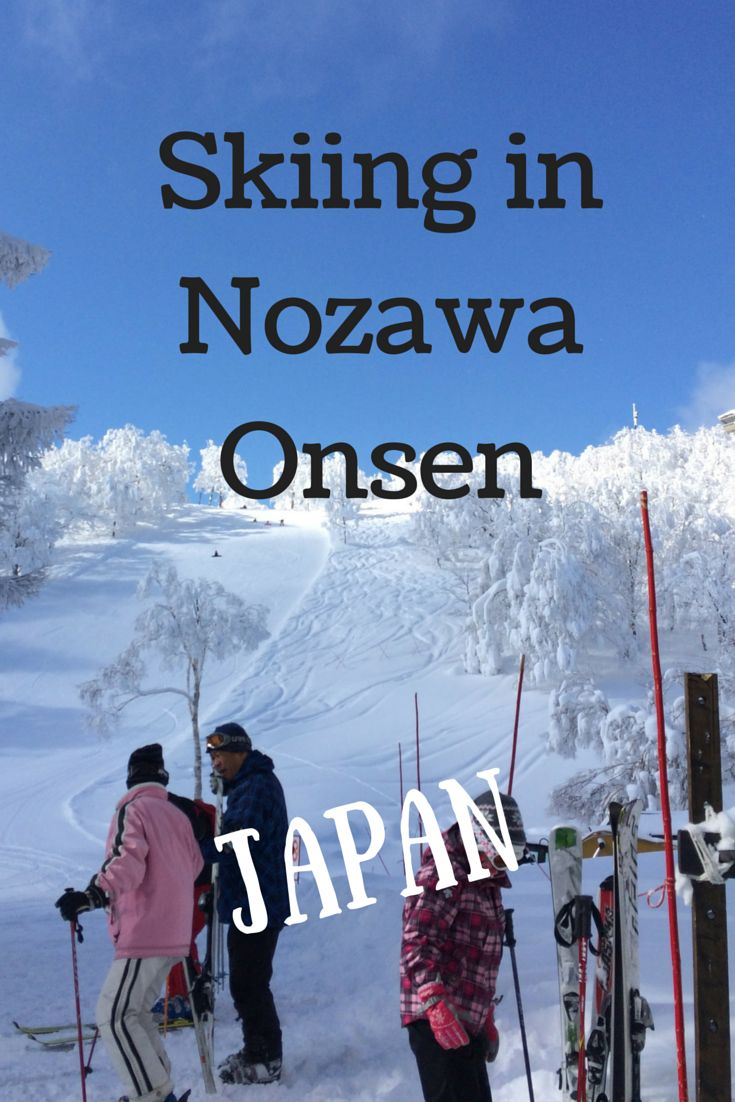 If you like powder and a traditional Japanese village, then Nozawa Onsen has you covered #nozawaonsen #japan #travel
