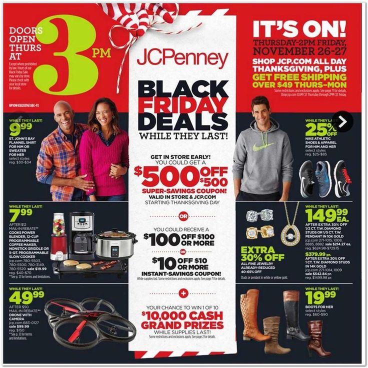JCPenney Black Friday Ad 2015! Doors open at 3 p.m. on Thanksgiving Day.