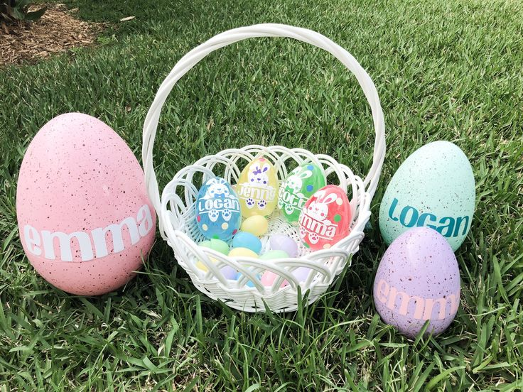 Excited to share the latest addition to my #etsy shop: Easter Egg, Easter Basket Stuffers, Personalized Easter Egg, Giant Surprise Egg, Easter Gifts For Kids, Easter Bunny Gift http://etsy.me/2GGgZB3 #toys #birthday #easter #beige #easteregghunt #basketstuffers #giants