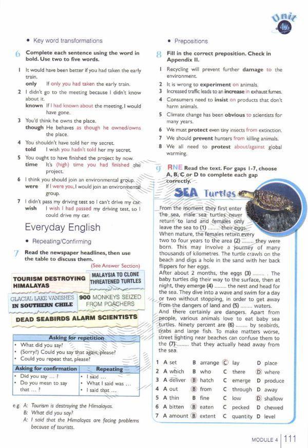Www.allsoch.ru домашние задания за 9 класс по биологии